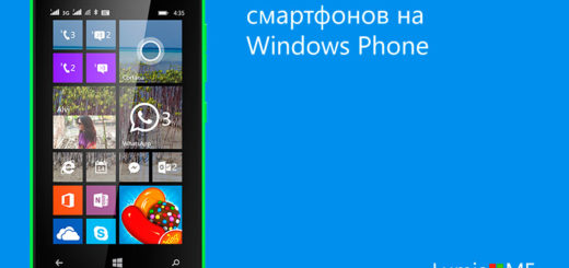 Как восстановить программное обеспечение смартфонах Lumia Windows Phone?