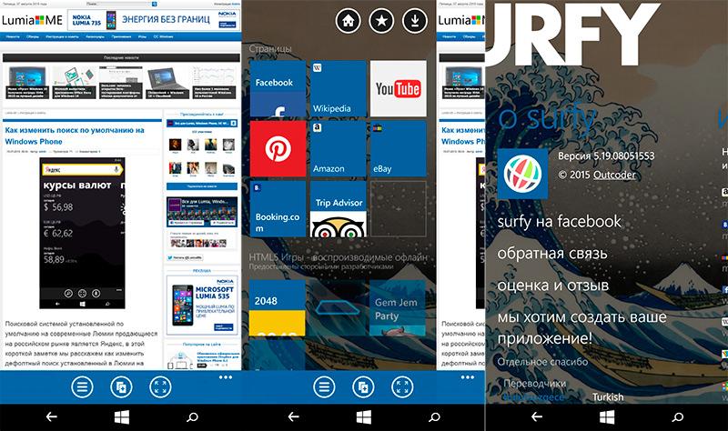 Тор браузер на windows phone гидра cannot connect to tor browser