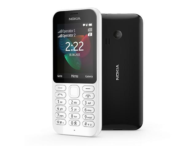 Nokia 222 и 222 Dual SIM кнопочные телефоны от Microsoft с камерой,  интернетом и доступной ценой. | WindowsZona